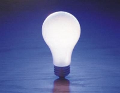 Como ahorrar dinero ahorrando energ a el ctrica for Ahorrar calefaccion electrica