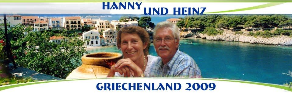 Hanny und Heinz Griechenland 2009