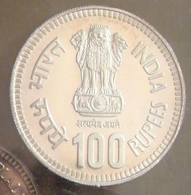 100 rupee jawaharlal nehru obverse