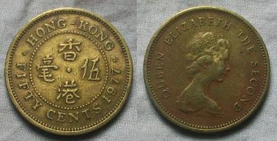 hong kong 50 cent 1977
