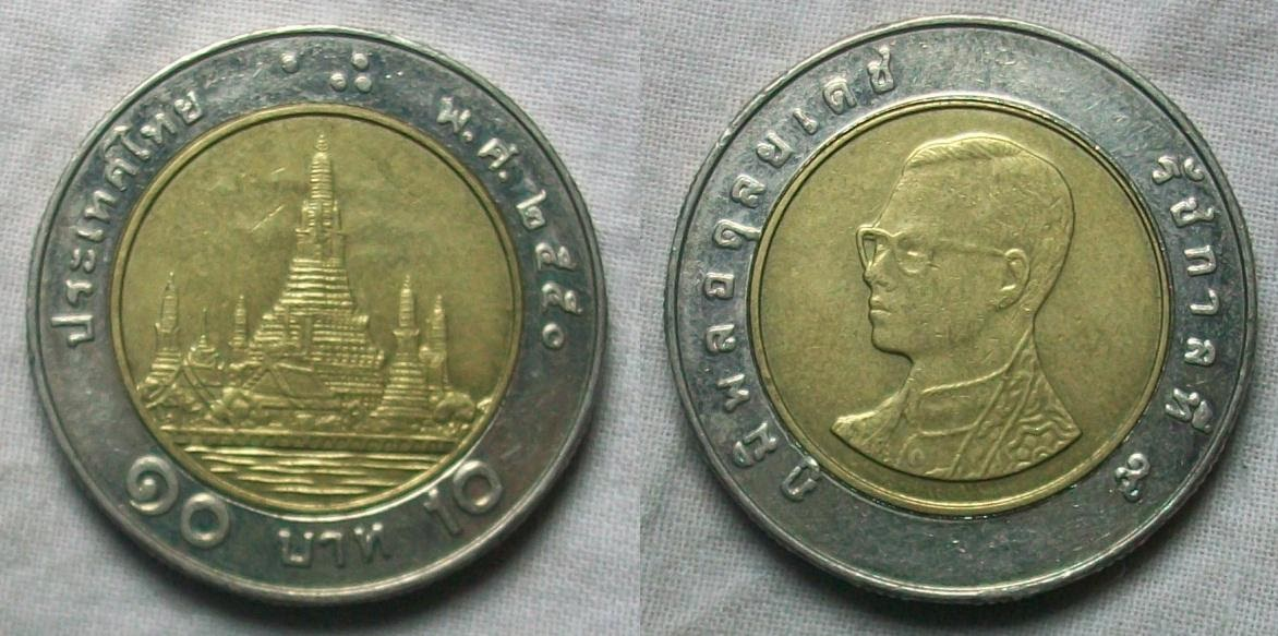 World Coin Collecting Reading Thai Numbers and Dates