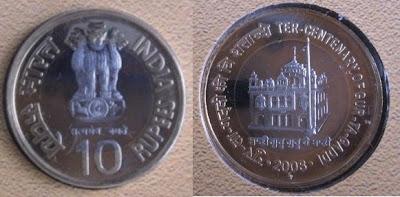 india 10 rupee gur ta gaddi bimetal