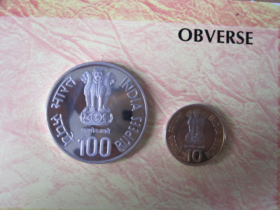 gur-ta-gaddi proof set obverse