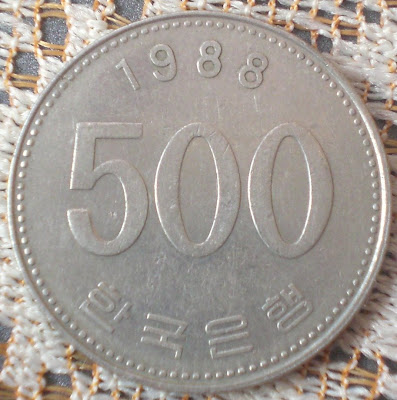 korean 500 won
