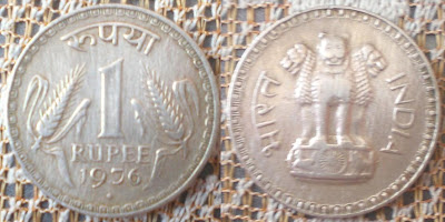 Indian one rupee 1976