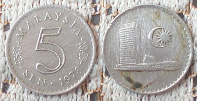 malaysian 5 sen 1973