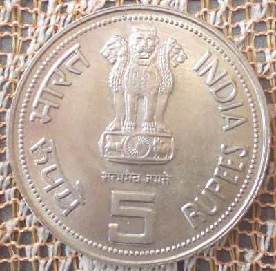 5 rupee indira gandhi reverse
