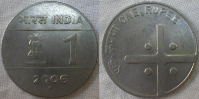 1 rupee 2006 cross