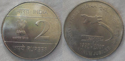 2 rupee air force platinum jubilee