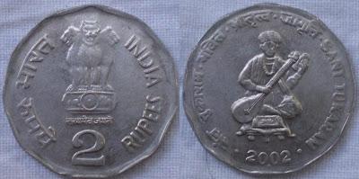 2 rupee sant tukaram