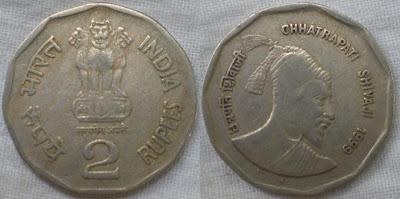 2 rupee chhatrapati sivaji