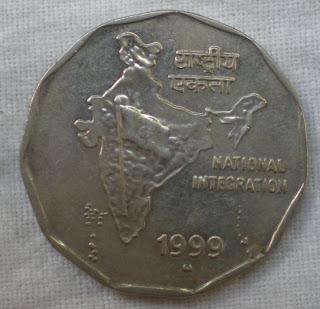 2 rupee tower mint
