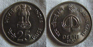 25 paise asian games