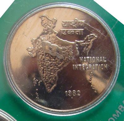 national integration 10 rupee reverse