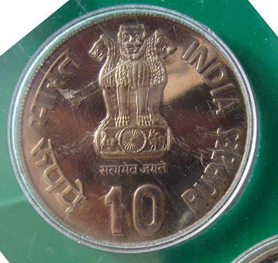 national integration 10 rupee obverse