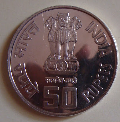 ongc 50 rupees obverse