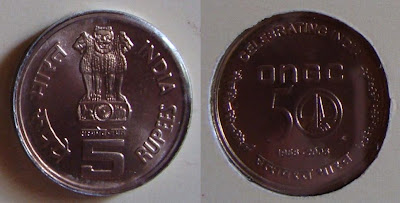 ongc 5 rupee copper nickel