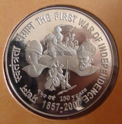 100 rupee 150 years first war of independence reverse