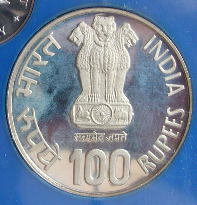 asian games 100 rupee obverse