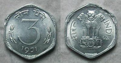 3 paisa 1971