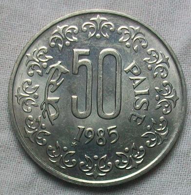 50 paisa seoul mint 1985