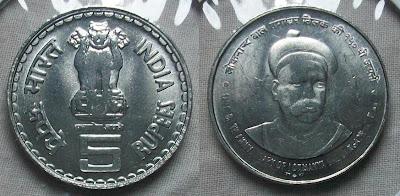 5 rupee tilak steel