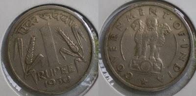 1 rupee 1950