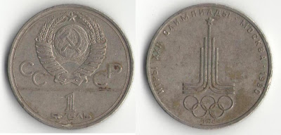 ussr 1 rouble moscow olympics 1980