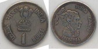 indira gandhi 1 rupee