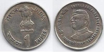 subhash chandra bose netaji 1 rupee 1997