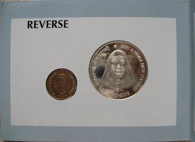 alphonsa unc set reverse