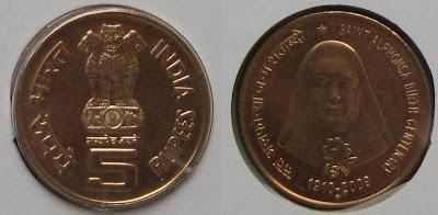 alphonsa unc set 5 rupee