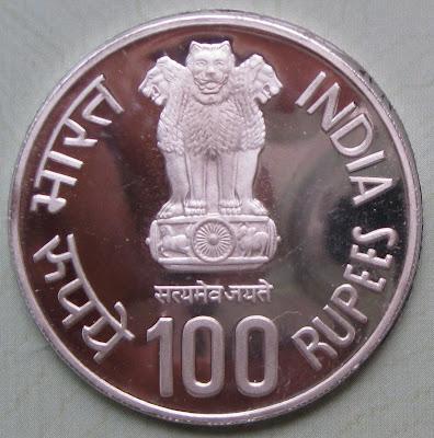 lokmanya tilak 100 rupee reverse