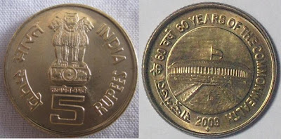 5 rupee 60 years of commonwealth