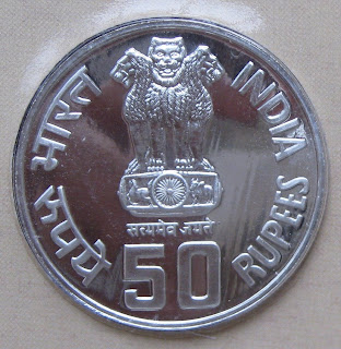 khadi and village industries 50 rupee obverse
