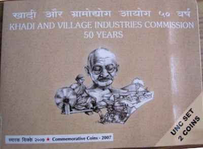 khadi and village industries commission cover