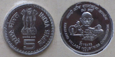 khadi 5 rupee copper nickel