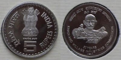 khadi and village industries 5 rupee copper nickel