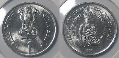1 rupee saint thiruvalluvar tamil conference