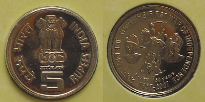 first war of independence 5 rupee copper nickel