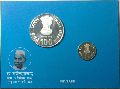rajendra prasad proof set obverse