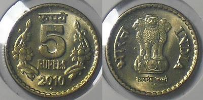 5 rupee 2010