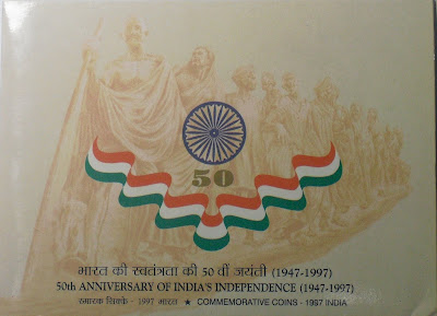 50 years independence unc set cover