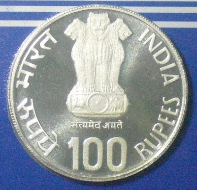 railways 100 rupee proof