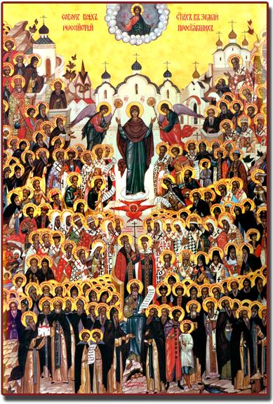 Our Father in heaven.. dans images sacrée FriendsHeaven
