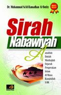 SIRAH NABAWIYAH ~ Ramadhan al Buthy