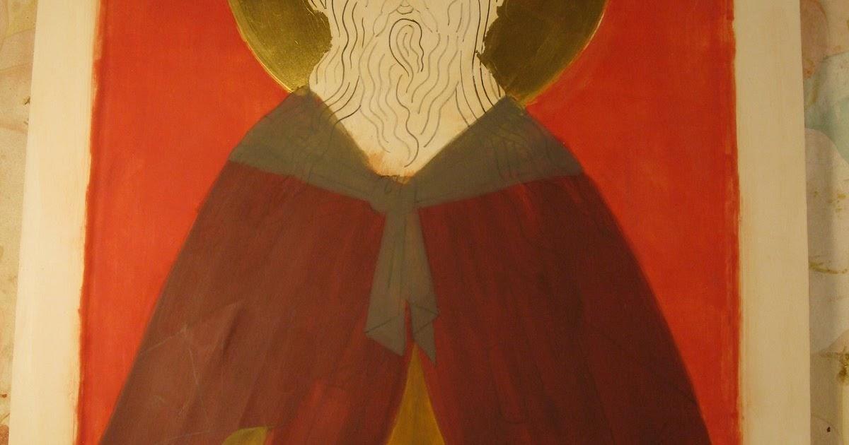 Holy Image: St. Elias