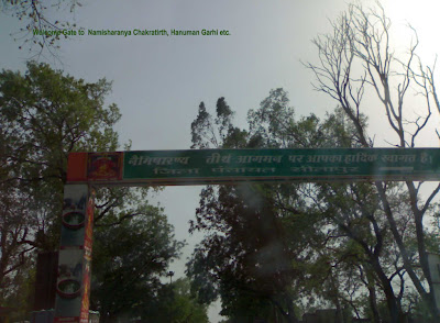 Welcome Gate to Namisharanya Tirth