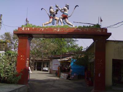 Hanuman Garhi Temple Dwar