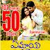 YMC Celebrating 50 days Posters